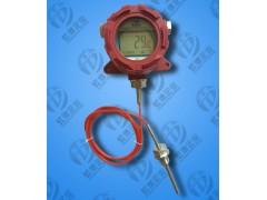 数显温度计SXM-246-B隔爆温度计
