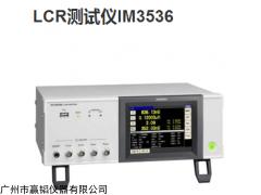 日本日置-IM3536-LCR測試儀