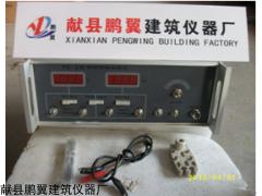 PS-6型钢筋锈蚀仪厂家