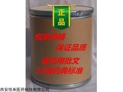 药用级混合脂肪酸甘油酯,药用级有批文混合脂肪酸甘油酯