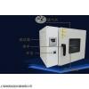 臥式鏡面不銹鋼鼓風干燥箱內膽上海培因DGG-9030A烤箱