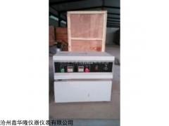 电动砂当量测定仪厂家,电动砂当量测定仪参数
