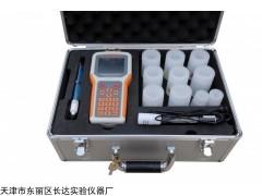便携式氯离子含量快速测定仪价格
