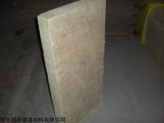 大丰市贴铝箔岩棉板一平米价格,玄武岩棉板含量是多少