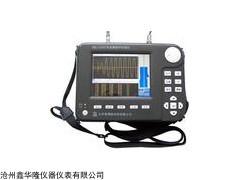 非金属超声检测仪厂家,非金属超声检测仪参数