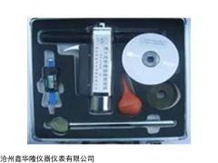 贯入式砂浆强度检测仪厂家,贯入式砂浆强度检测仪参数