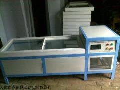 全自动水泥水养护箱,天津水泥水养护箱