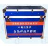 北京食品样品采样箱,北京食品样品采样箱价格