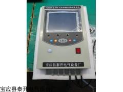 SF6气体泄漏定量报警系统生产厂家