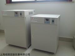 GRP-9050 上海智能数显恒温培养箱