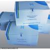 CETP检测试剂盒(大鼠)
