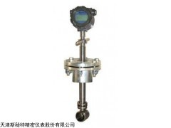 LUGB-J插入式涡街流量计天津厂家