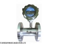 LWGY涡轮流量计报价,LWGY系列液体智能涡轮流量计
