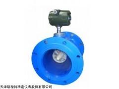 天津LW智能电子水表专业厂家