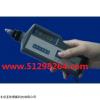袖珍式测振仪DP-EMT220BN