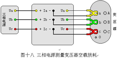 电路 电路图 电子 设计 素材 原理图 498_248