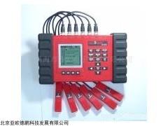 手持式发动机分析仪DP-MT3500
