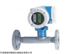 SFM800热式气体质量流量计天津厂家