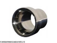 SLJ流量测量标准节流装置天津专业厂家