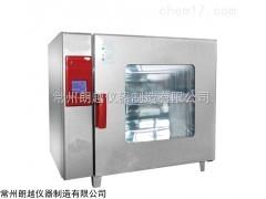 金坛LY-9052(F)电热恒温培养箱