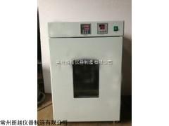 金坛HZ-9612K单层高温振荡培养箱