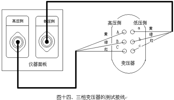 黑两根线分别接变压器低压侧的a