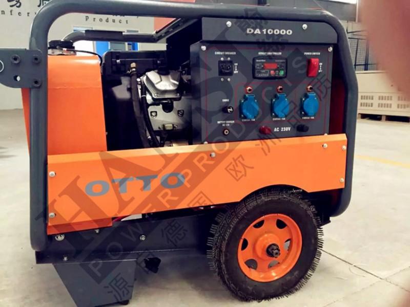 奥拓发电机10千瓦汽油款便携式