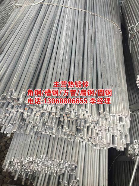 番禺镀锌圆钢生产厂家