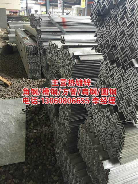 镀锌槽钢属建造用和机械用碳素结构钢