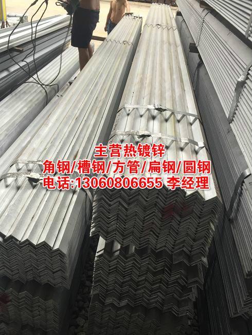 镀锌圆钢是引下线,镀锌角钢做防雷接地装置