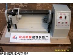 DB5-10型电动标距仪厂家