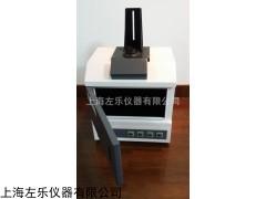 紫外分析仪ZF1-1暗箱式紫外