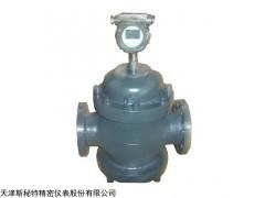 北京LL腰轮流量计专业厂家,LLE智能腰轮流量计价格