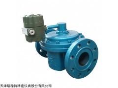 天津LC椭圆齿轮流量计,椭圆齿轮流量计生产厂家