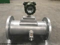 LWQ气体涡轮流量计,河北气体涡轮流量计专业厂家