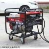 稀土永磁280A汽油发电电焊一体机