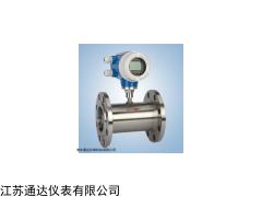 环保水处理磁翻板液位计,高温防腐磁翻板液位计