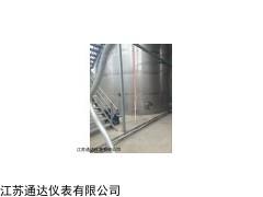 江苏直销TD-UDZ高低位报警远传型磁翻板液位计