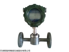 天津LWE智能通用电子流量计厂家