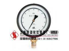 YB-150B,上海四厂精密压力表,上海YB-150B