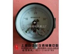 YXC-150,上海YXC-150,YXC-150电接点
