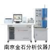 安徽高品质金属材质分析仪,金属多元素分析仪