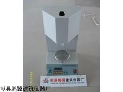 Ca-5型水泥游离氧化钙测定仪厂家