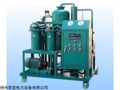 扬州真空滤油机,上海真空滤油机价格,真空滤油机厂家