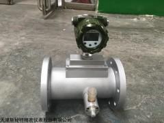 LWQ-40XL气体涡轮流量计,燃气涡轮流量计价格