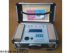 动平衡测量仪厂家,现场动平衡测量仪价格,便携式动平衡测量仪