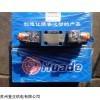 华德换向阀DB6K2-40B/100Y北京华德液压