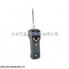 华瑞PGM-7300 VOC气体检测仪价格