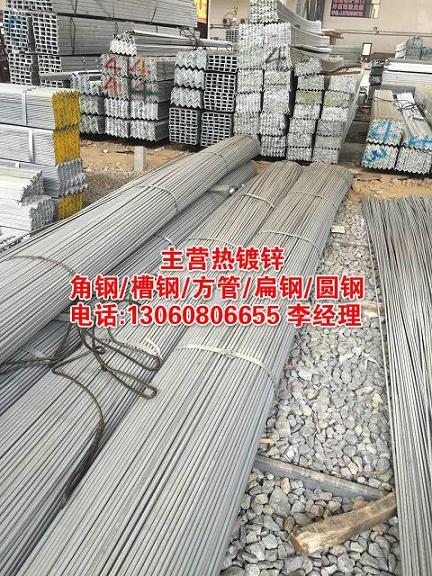 镀锌方管热镀锌方管:是在使用钢板或者是钢带卷曲成型后焊接制成