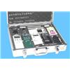 ZH-1公共场所检测箱 现场应急检测箱